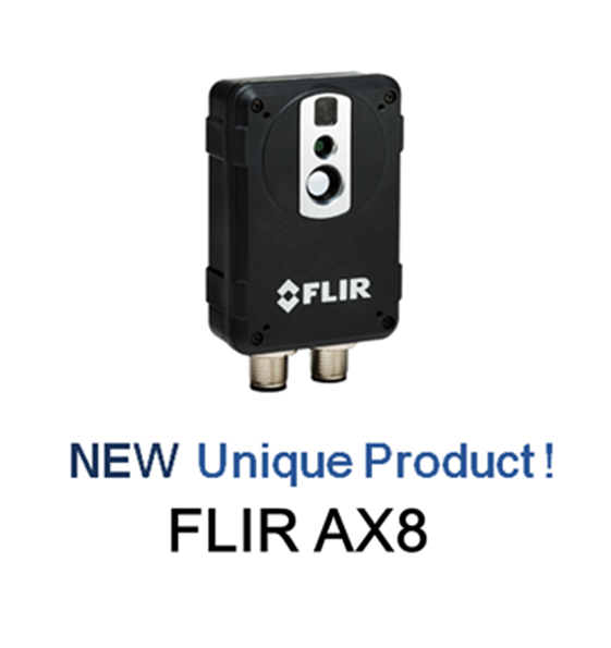 New product! NEW FLIR AX8 Marine Thermal Monitoring System
